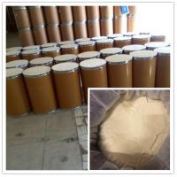 China Agrochemical Insecticide Emamectin benzoate 70%,90%,95%TC,5WG,5SG,pure pharmaceutical thrips killer on sale