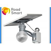 China IP65 All In One Garden Light , Solar Park Lights 160lm/w With 3 Year Warranty wholesale