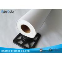 360 gsm Eco Solvent Glossy Digital Printable Canvas Roll For Eco Solvent Inks Manufactures