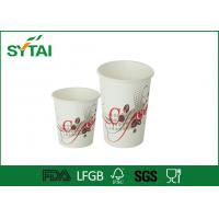 China Insulated Compostable Paper Cups 4oz 120 ml Ice Cream Paper Cups Wholesale wholesale