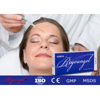 China Transparent Anti Wrinkle Injectable Hyaluronic Acid Gel Sodium GMP / MSDS wholesale