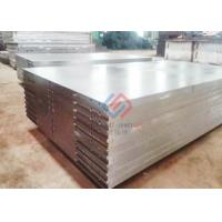 Buy cheap hot platen with Thermal oil for hot press machine from wholesalers