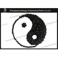 China Toughened Polyamide Nylon66 Granules With 25% Glass Fiber For Heat Barrier Profiles wholesale