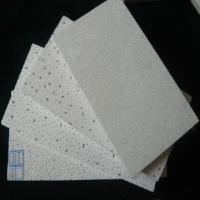 China Mineral Fiber Board (various design and thickness) on sale