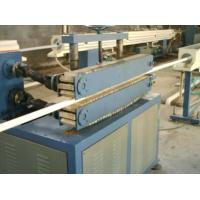 China 20-63mm PVC pipe extrusion machine manufacture on sale