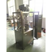 Buy cheap Full Auto Hard Capsule Filling Machine for Medicinal Powder , 24000 Capsules / h from wholesalers