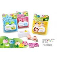 China CONTACT LENS CASE - 4 DIFFERENT COLOR wholesale