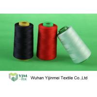 China 5000Yards 40/2 Sewing Polyester Thread For Suits, Trousers, Coats Sewing wholesale