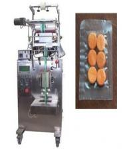 China Medicine Bag Packing Machine, Peanut Bag Packing Machine, Candy Bag Packing Machine on sale