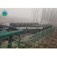 China Energy Saving Central Greenhouse Heat Pump , Central Heating Machine wholesale