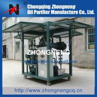 China Pollution-Free Enclosed Dielectric Oil Purifier Machine, Dielectric Oil Purification Plant on sale