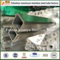 China small diameter grade 304 304L 3*3mm stainless steel square tube pipe wholesale