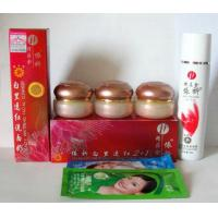 China BEST SELLING YIQI skin whitening freckle-elemating cream , pigment removing anti acne wholesale