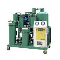 China Lubricating Oil Purification, Hydraulic Oil Filtration Plant wholesale