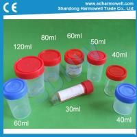 China Medical consumables disposable urine specimen container in various sizes on sale