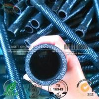 China Fabric reinforced silicone radiator hoses ;air hoses wholesale