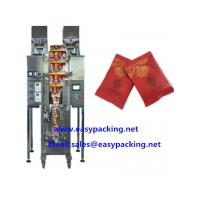 China two electronic headers granule packing machine wholesale