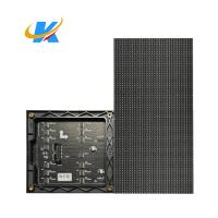 Buy cheap P4 indoor full color led video display led module rgb led board panel led screen from wholesalers
