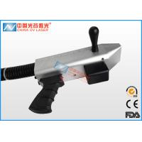 China 200KG 500 Watt Laser Cleaning Equipment For Removal Rail Transit on sale