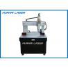 China Polyfunctional Fiber Laser Welding Machine , Fiber Laser Beam Welding Machine wholesale