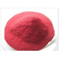 China 98% Chromium picolinate cas 14639-25-9 for decrease weight,Strong muscular body wholesale