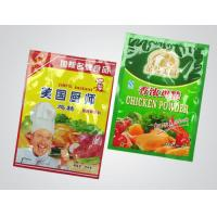 China Recycled Flexible Plastic Food Packaging Bags Chicken Powder Pouch , Gravure Printing wholesale