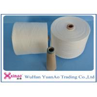 China Raw White Virgin 100 Polyester Yarn Z Twist Good Evenness for Sewing wholesale