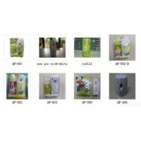 China Air Wick Spray Air Freshener, Fresh Matic Aerosol Dispenser wholesale