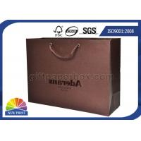 China Logo Dark Brown custom printed paper shopping bags with handles of PP wholesale