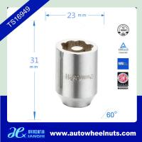 China High Tensile Automotive Wheel Lock Nuts White Zinc , Length 31mm Hex 21mm wholesale