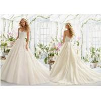 Russian Corset Ball Gown Wedding Dress