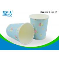 China Single Wall Disposable Hot Drink Cups , 8oz OEM Disposable Hot Drink Cups wholesale