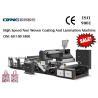 China Multi-layer Film Lamination Machine CE Approval Dry Film Lamination Machine wholesale