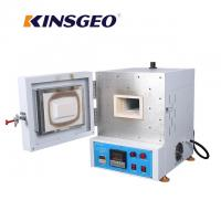 China 380V 5KW 550×570×630mm 1200 Degree High Temperature Electric Ceramic Muffle Furnace wholesale