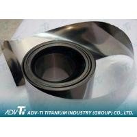 China Hot Rolled Titanium Foil Sheet Professional Thin Gr2 ASTM B265 / AMS4911 wholesale