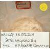China 99%Testosterone Isocaproate Test iso Testosterone Anabolic Steroid Powder  58-22-0 wholesale