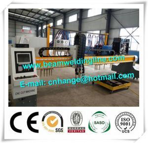 China CNC Plasma Cutting Machine For Box Beam Production Line , Plasma Cutting Machine wholesale
