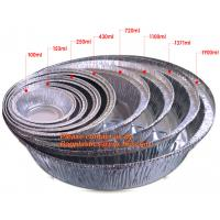 China Rectangular disposable aluminum foil container for fast food, full-size deep steam aluminum foil container BAGEASE PACKA on sale