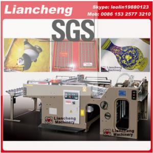 China Liancheng New manual screen printing machine/cheap screen printing machine/flat screen pri wholesale