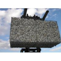 China Galvanized Gabion Cages For Rock Retaining Walls , Wire Gabion Baskets 1m*1m*1m wholesale