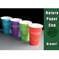 China Disposable Drinking Cold Drink Cups 300ml Skid Resistant Flexo Printing on sale