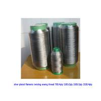 China Silver plated conductive sewing thread signal line 280D wholesale