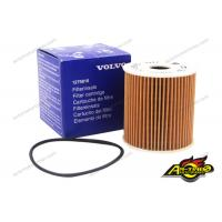 China Customize Engine Parts Apply For Volvo Engine Oil Filter Replacement OE Number 1275810 on sale