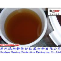 China High Efficiency Water-solubility VCI Liquid in China wholesale