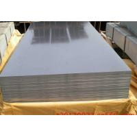 China hot selling CRC Steel Sheet wholesale