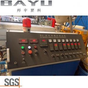 China Professional engineer plastic strip extruder machine wholesale