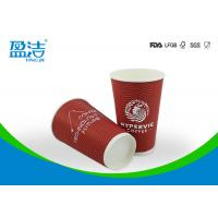 China Logo Printed 16oz Cold Drink Cups With Lids , Heat Insulated Disposable Beverage Cups wholesale