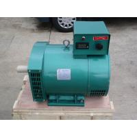 China ST series single phase synchronous generator on sale