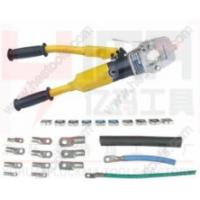 Quality CPO-300 Hexagon Crimping Tool for sale