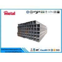 China Hot Dipped Zinc Coated Steel Pipe , 6 '' SCH120 Q195 Galvanized Square Tubing wholesale